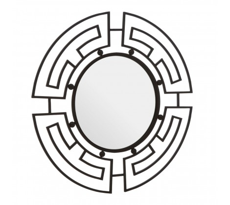 Jalal Round Wall Mirror Black