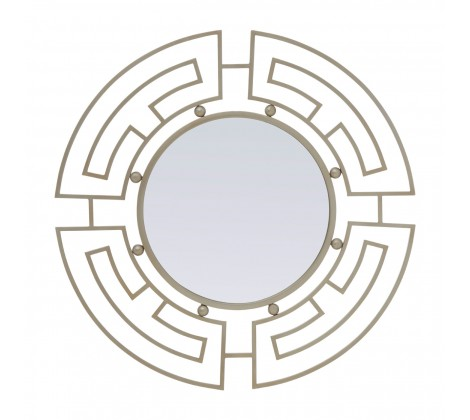 Jalal Round Wall Mirror Silver